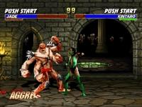 Mortal Kombat Trilogy sur Sega Saturn